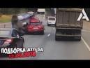 ДТП. Подборка аварий за 12.09.2018 жесткая подборка