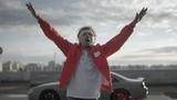 Junky Zice - INTRUNA INTRUNA feat. Guess Who & Grasu XXL