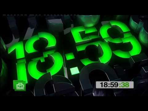 Начало программы Центральное телевидение (НТВ-Беларусь, 09.02.2019)