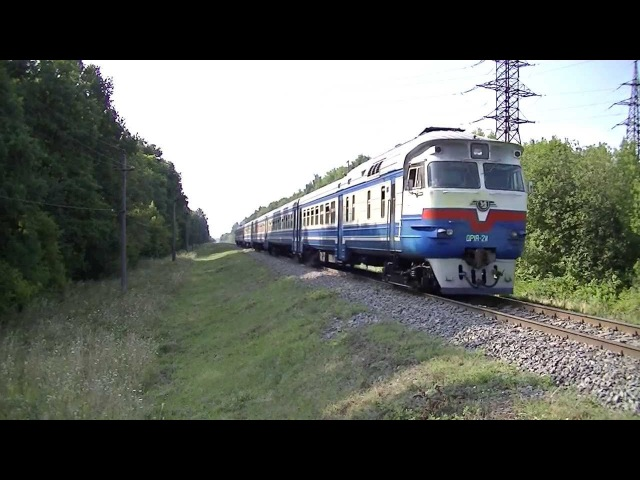 ДР1А-211 рейсом 6891 Чернигов - Горностаевка