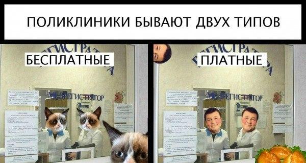 http://cs323617.vk.me/v323617123/d2f5/4n1mpGVO1EY.jpg
