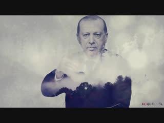 RECEP TAYYİP ERDOĞAN EY OĞUL ŞİİRİ.mp4