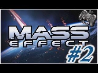 Mass Effect - #2 - Выстрел в спину