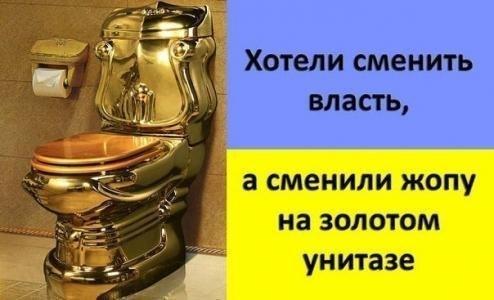 """Гендиректором """"Укрзализныци"""" может стать почти люстрированный экс-начальник """"Укравтодора"""", - СМИ - Цензор.НЕТ 8003"""