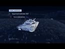 Т14 - Армата самый легендарный танк