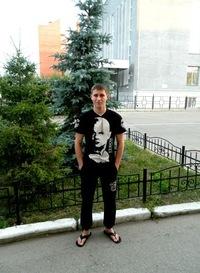 Руслан Омаров, 14 июля 1990, Йошкар-Ола, id182436670