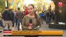Мітинг у Києві проти депортації Тумгоєва під ГПУ - Перші про головне. Ранок. (11.00) за 17.09.18