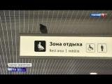 В аэропортах Москвы ввели новые правила