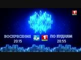 """Новый проект «Light up! Дневники Детского Евровидения 2.0"""""""