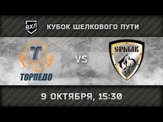 Торпедо (Усть-Каменогорск) - Ермак (Ангарск)