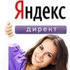Настройка Яндекс Директа и Гугл. E-mail рассылка