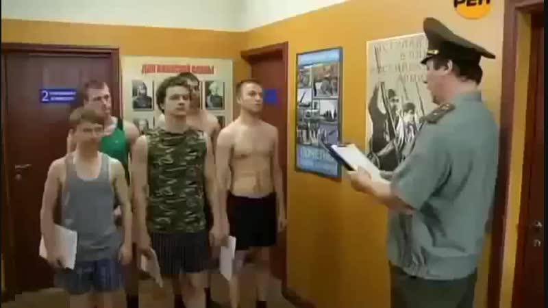Салдаты и офицеры Годин Негодин😂😂😂🤣🤣🤣