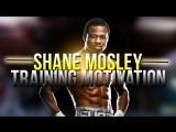 Мотивация бокса - Шейн Мозли