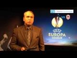 Прогноз Дениса Казанского на матчи «Тоттенхэм» -- «Кардифф» и «Саутгемптон» -- «Ливерпуль»