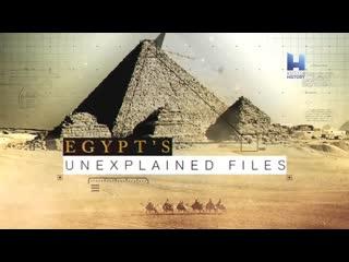 Загадки Египта 05. Вера и суеверия / 2019