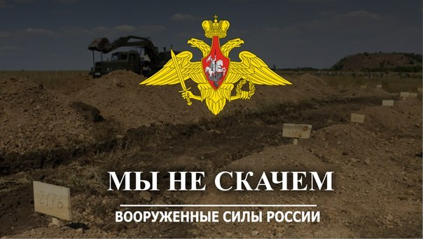 В списках 331-го десантного полка из Костромы двое убитых, около десяти раненых и пленные, - российский журналист - Цензор.НЕТ 3271