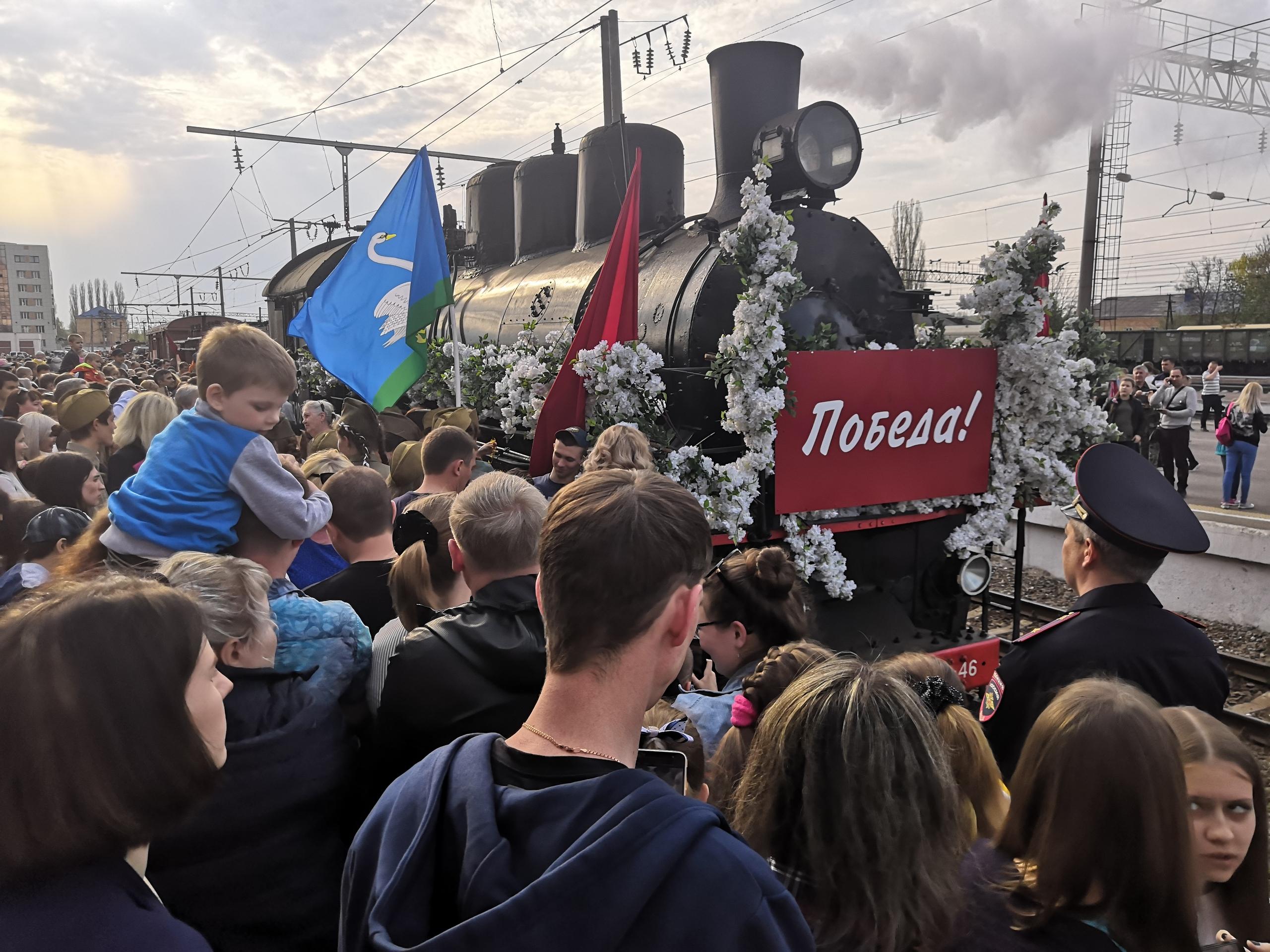 Несколько тысяч липчан встретили поезд Победы — Изображение 1