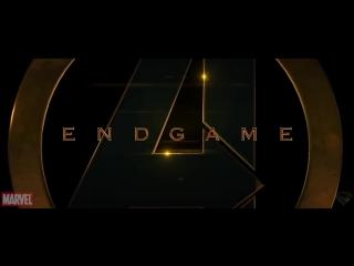 Новый фанатский трейлер «Мстителей 4»