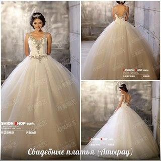 Свадебная платья на прокат в атырау