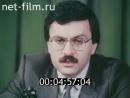 Навстречу Фестивалю. Фильм о Х11 всемирном фестивале молодёжи и студентов в Москве. 1985 год.