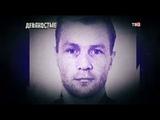 Самые знаменитые наемные убийцы 90 ых годов в России