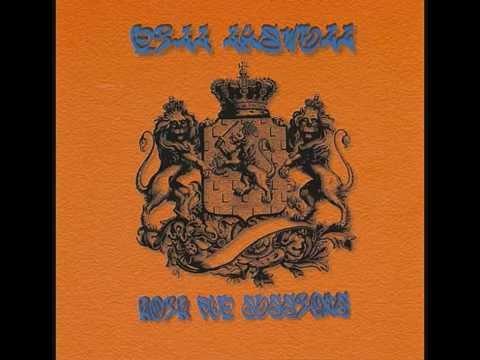 BILL LASWELL - Ethiopia (Roir Dub Sessions)