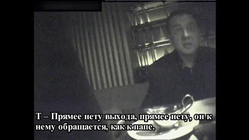СБУ викрила українського громадського діяча на співпраці з ФСБ РФ на ютуб