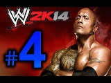 WWE 2K14 Walkthrough Part 4 [HD] 30 Years Of Wrestlemania Mode - WWE 14