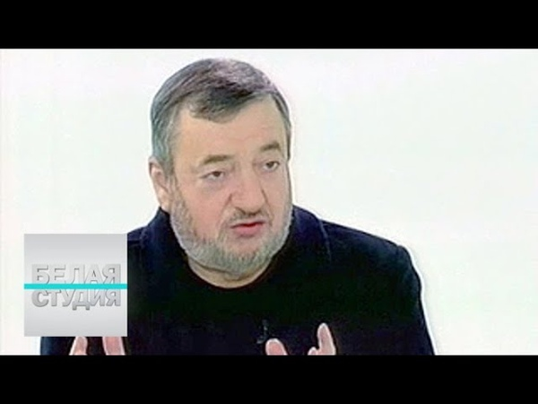 Павел Лунгин / Белая студия / Телеканал Культура