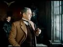 Шерлок Холмс и доктор Ватсон. 10 серия - Двадцатый век начинается. Часть 1