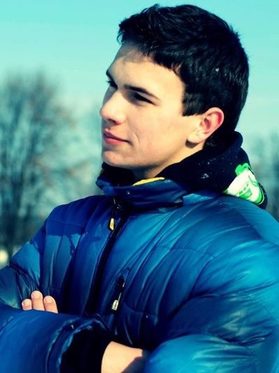 Дмитрий Смирнов, 15 сентября , Харьков, id132202597