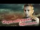 Иосиф Рапопорт Подвиг комбата Биография великого человека