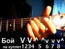 Женя Барс - Любить до слёз Тональность Em Песни под гитару - YouTube