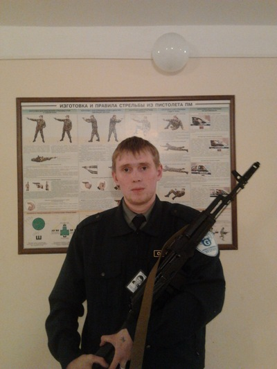 Евгений Романов, 10 августа 1992, Ижевск, id137818582
