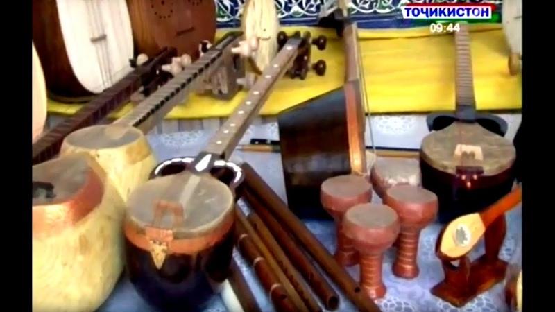 ТВТ | Эҷод - Созтарошӣ