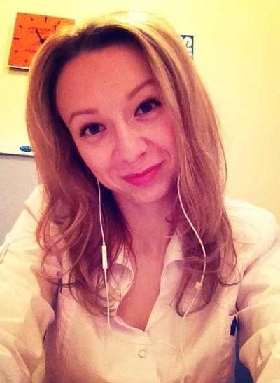 Юлия Маликова, 2 августа , Санкт-Петербург, id95136749