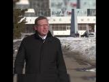 Александр Бурков поблагодарил жителей