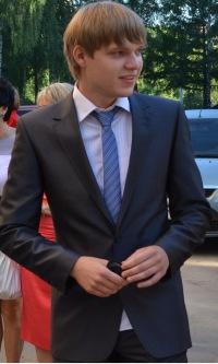 Артемий Мамчиц