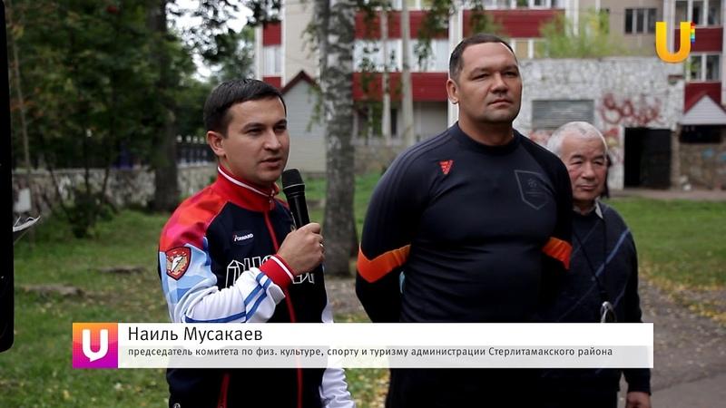 Новости UTV. ГТО среди работников Стерлитамакского района