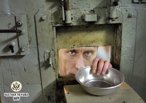 Ситуация с правами человека в Крыму сейчас хуже, чем при СССР. Даже тогда людей тайно не похищали и не убивали, - Джемилев - Цензор.НЕТ 8209