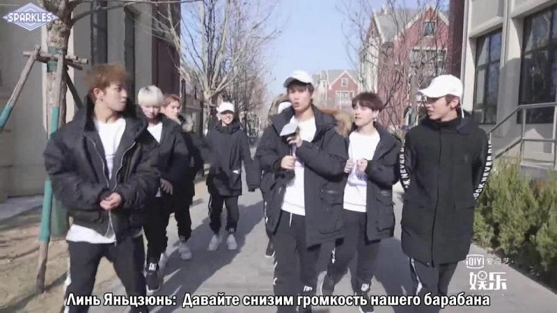 [РУС.САБ.] Idol Prodcuer за кадром 3 эпизода: агенты Чжанцзин и Яньцзюнь часть 2