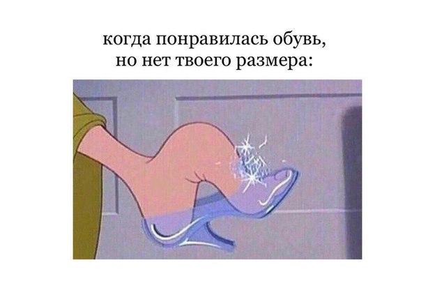 Фото №456260376 со страницы Нади Касиловой