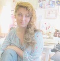 Ирина Баст