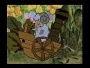Чудо-Дерево. (1985)