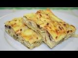 Запеканка из лаваша с сыром и грибами  #Городское_меню #Рецепты.
