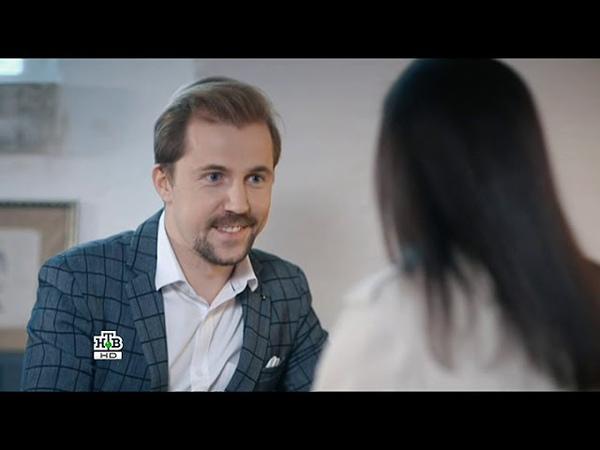 Паутина 11 сезон 7 серия