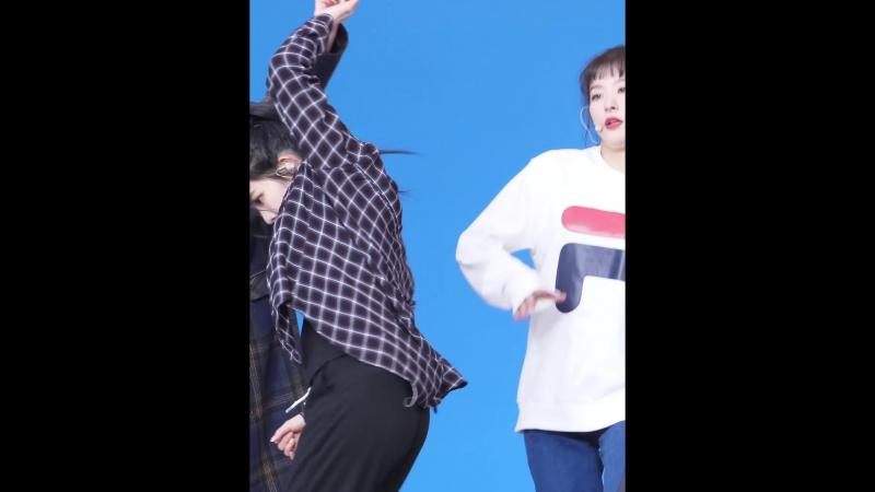 Red Velvet Irene's Juicy Ass