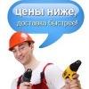 Все инструменты.ру Интернет магазин г.Оренбург