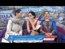 Бетина Попова-Сергей Мозгов Volvo Open Cup 37th - Senior Ice Dance - FD - November 08, 2018