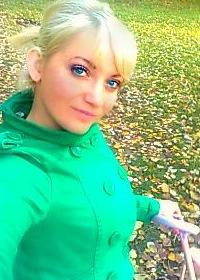 Лариса Золкина, 16 апреля 1993, Луганск, id59759073